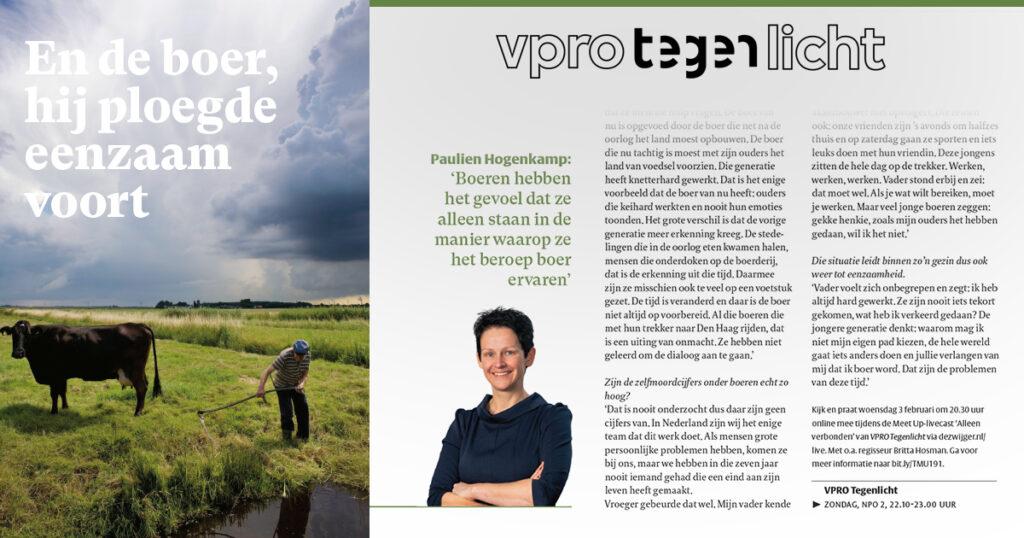 Artikel over eenzaamheid onder boeren van VPRO Tegenlicht