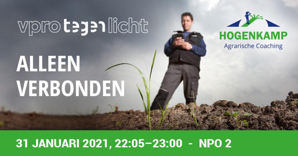 Hogenkamp Agrarische Coaching in VPRO Tegenlicht - Aflevering: Alleen verbonden